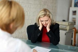 Виды дисциплинарной ответственности в трудовом праве