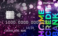 Быстрые платежи по номеру телефона