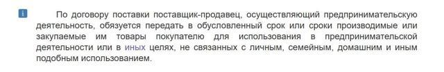 Комментарий 15369 к статье: Что такое твердая цена договора согласно ГК РФ?