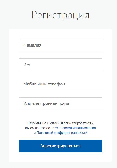 На портале «Госуслуги» будет допускаться простая электронная подпись