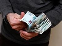 На Минюст возложена обязанность вести реестр НКО — исполнителей общественно полезных услуг