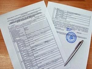 Комментарий 17352 к статье: Форма заявления о государственной регистрации права собственности