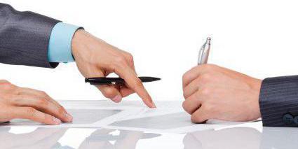 Валютная оговорка в договоре или контракте