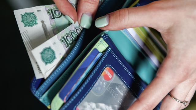 Повышение зарплаты бюджетникам с 1 октября 2019 года