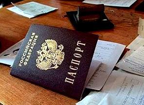 Какие документы нужны для регистрации по месту жительства?
