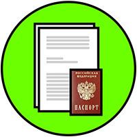 Договор долевого участия (ДДУ)