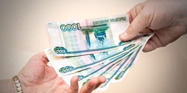 Индивидуальный пенсионный капитал (ИКТ)