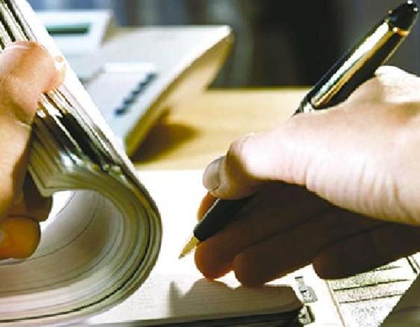 Декларация о принадлежности к малому предпринимательству