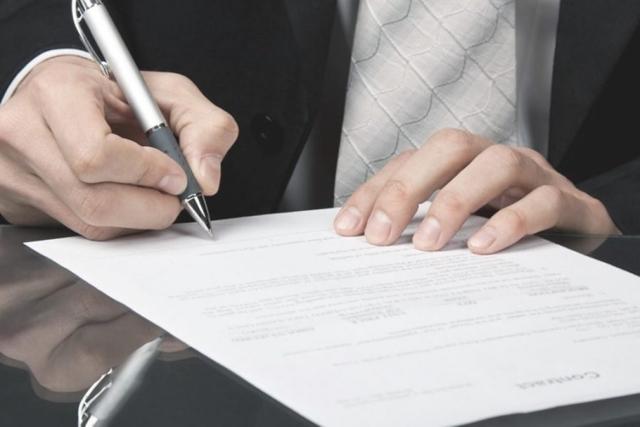Независимая гарантия в гражданском праве :: BusinessMan.ru