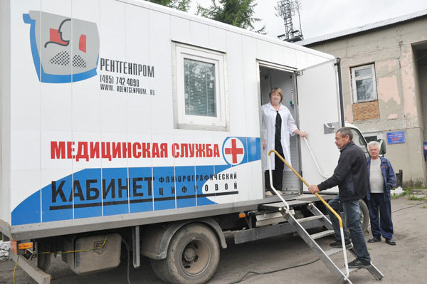 Передвижные поликлиники проведут диспансеризацию в селах и деревнях