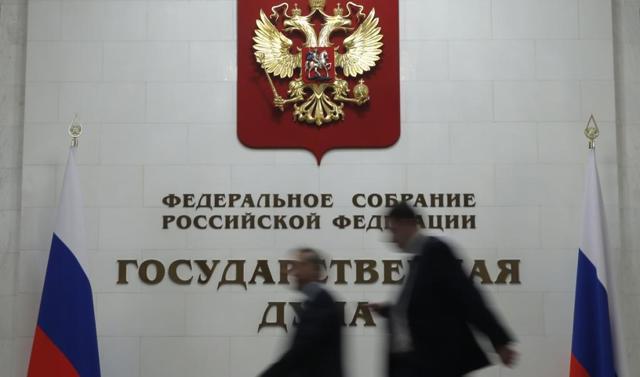 Порядок принятия законов в РФ - особенности процедуры