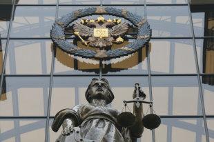 Единый порядок назначения адвокатов