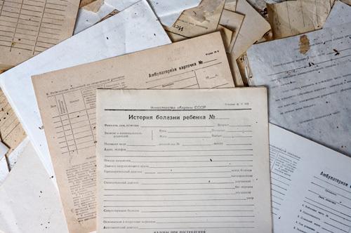 Как и где взять выписку из амбулаторной карты и другие медицинские документы