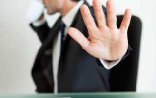 Работник отказывается подписывать должностную инструкцию