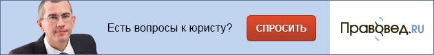 Комментарий 14569 к статье: Как написать жалобу в Роспотребнадзор - образец