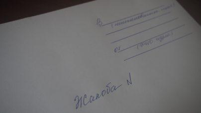 Заявление в прокуратуру о проведении проверки - образец