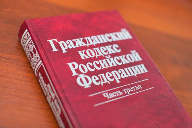 Защита интеллектуальной собственности в России