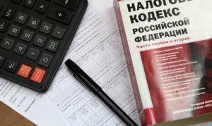 ФНС разъясняет порядок исчисления сроков привлечения к ответственности