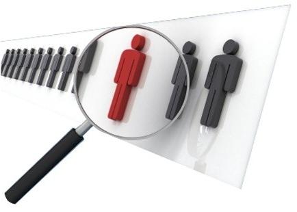 Должностная инструкция инспектора по кадрам