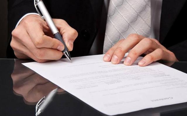 Автоматическая пролонгация договора аренды