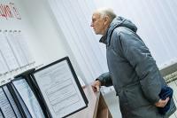 Индексация пенсий и социальных выплат в 2020 году