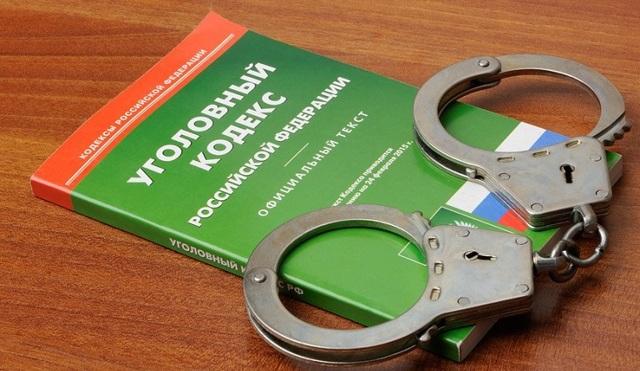 Принято постановление Пленума ВС РФ о налоговых преступлениях