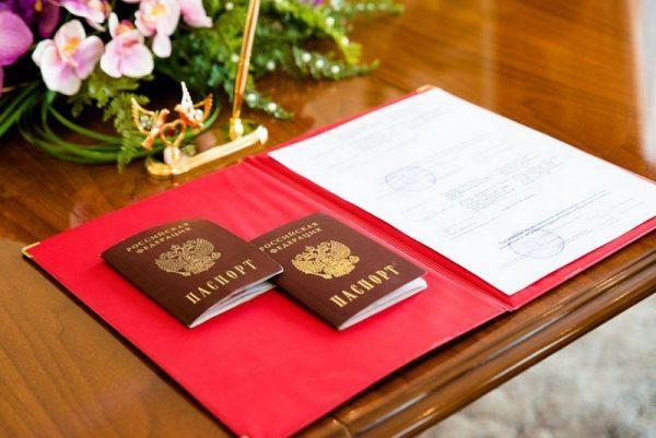 Брачующиеся получили право определять дату вступления в брак