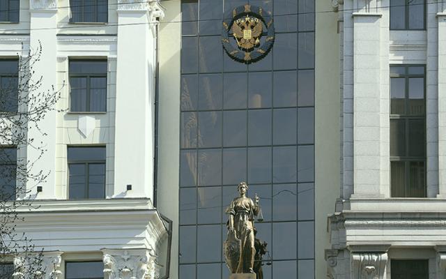 ВС РФ вносит в Госдуму законопроект реформы судопроизводства