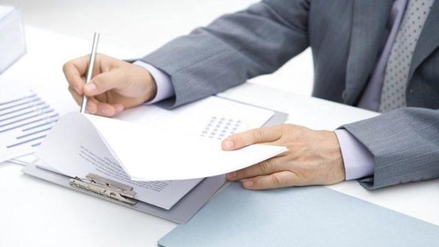 ФНС разъяснила, как направлять запрос о предоставлении сведений о банковских счетах должника
