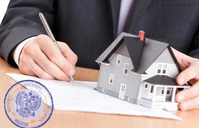 Нужен ли нотариус при продаже квартиры в долях?