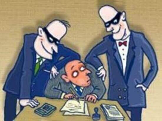 Квалификация совершенных в соучастии преступлений