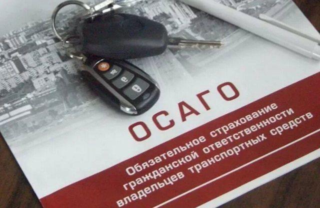 Комментарий 16876 к статье: Как написать жалобу на страховую компанию в ЦБ РФ?