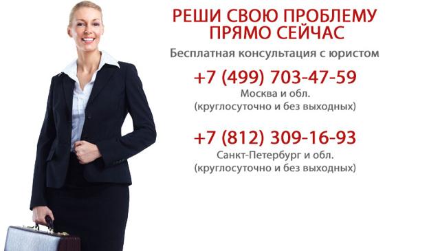 Комментарий 18214 к статье: Основания для приобретения права собственности по ГК РФ